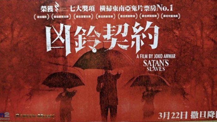 Poster Pengabdi Setan Terhebat Film Pengabdi Setan Ternyata Juga Laris Di Luar Negeri Seperti Ini