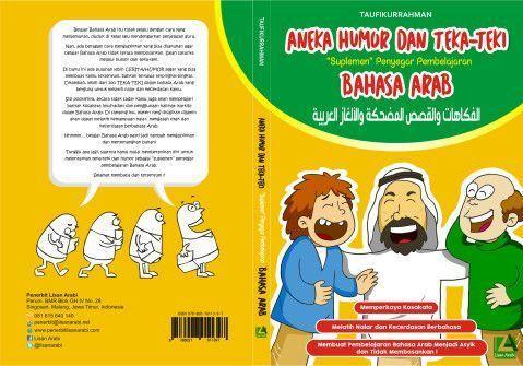 buku terbaru aneka humor dan teka teki suplemen penyegar pembelajaran bahasa arab