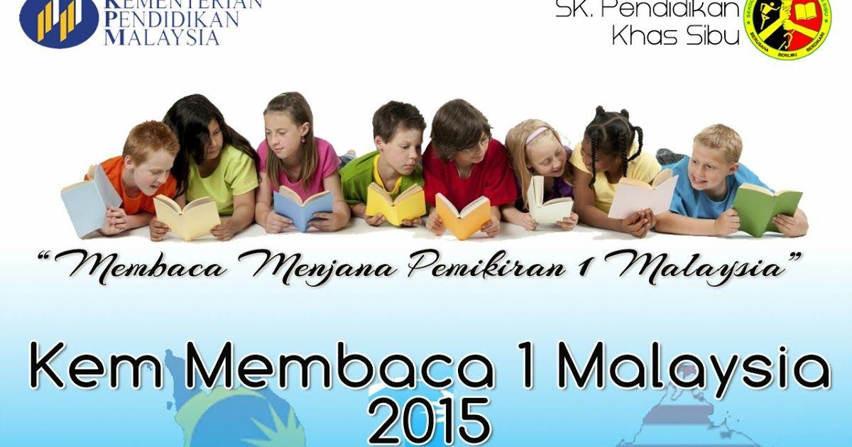 Teka Silang Kata Kem Membaca 1 Malaysia Hebat Sekolah Kebangsaan Pendidikan Khas Sibu Kem Membaca 1 Malaysia