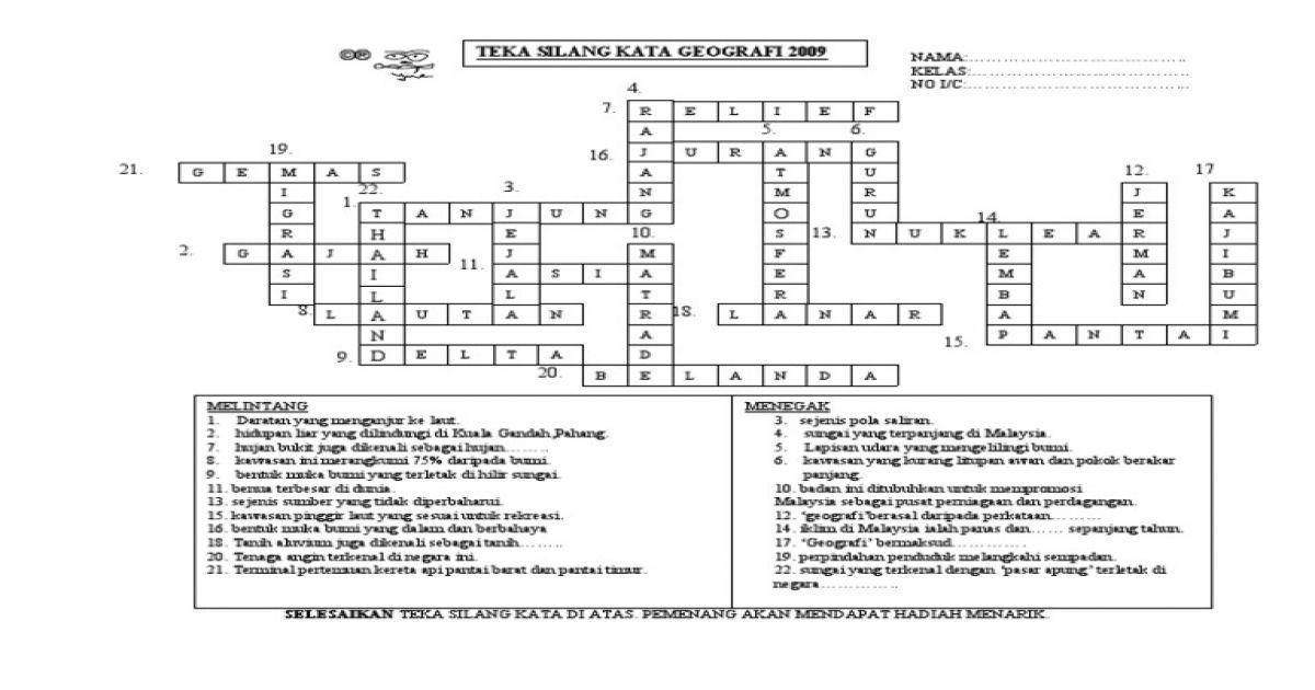 teka silang kata pendidikan islam tahap 1 terhebat pelbagai teka silang kata dan jawapan yang sangat