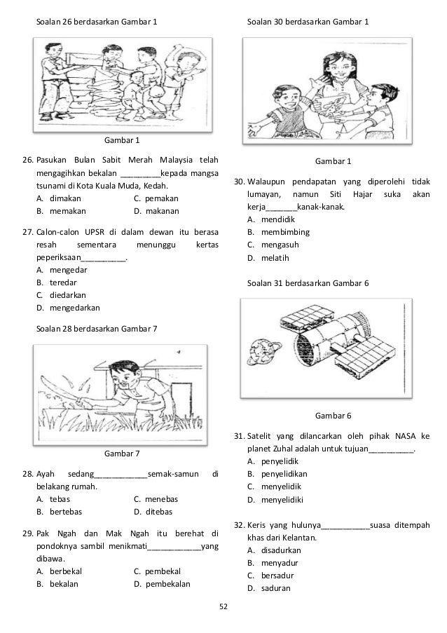 menyebuahkan 52 picture modul cemerlang tatabahasa