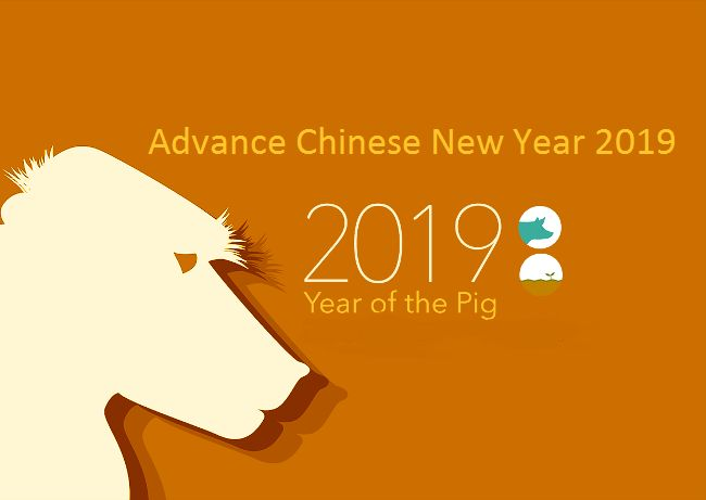 Chinese New Year Poster Bermanfaat Advance Chinese New Year Images 2019 Advance Chinese New Year
