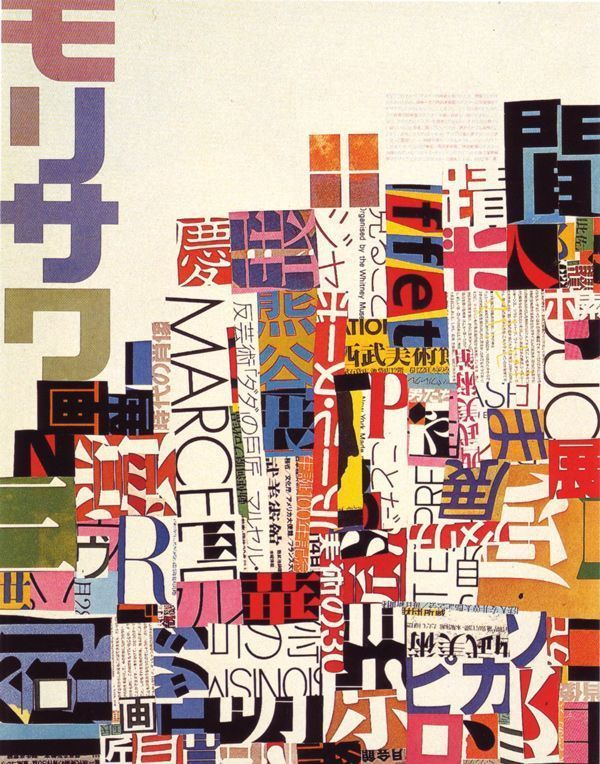 modern design poster bernilai 1177 best graphic design images on pinterest graph design poster