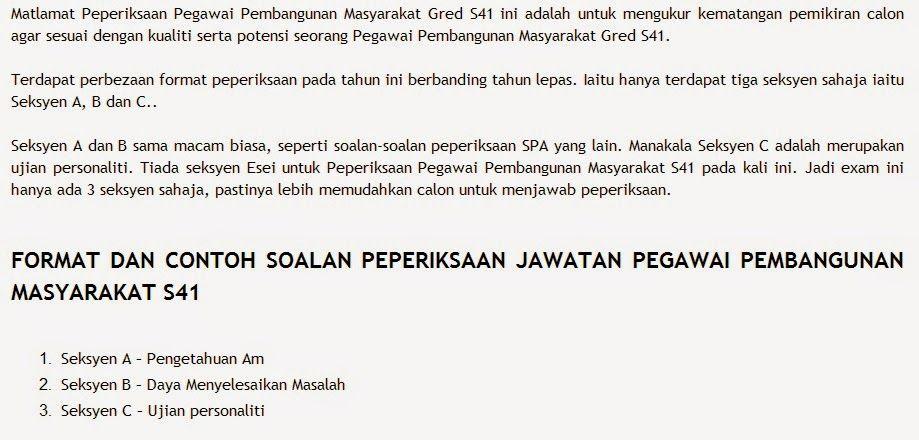 sumber sukatan peperiksaan bertulis pegawai pembangunan masyarakat gred s41 2013 klik di sini