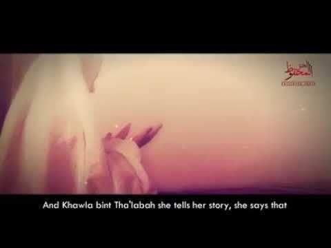 allah swt buka semua surat dalam al qur an karena wanita ini