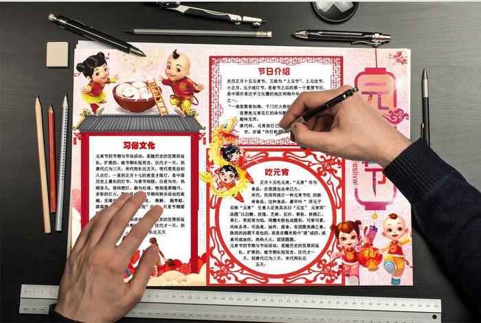 tanglung sekolah rendah meneka taburi teka teki tabloid tangan tangan menyalin template perkataan
