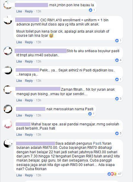 Contoh Teka Teki orang Terengganu Yang Terbaik Untuk Guru-guru