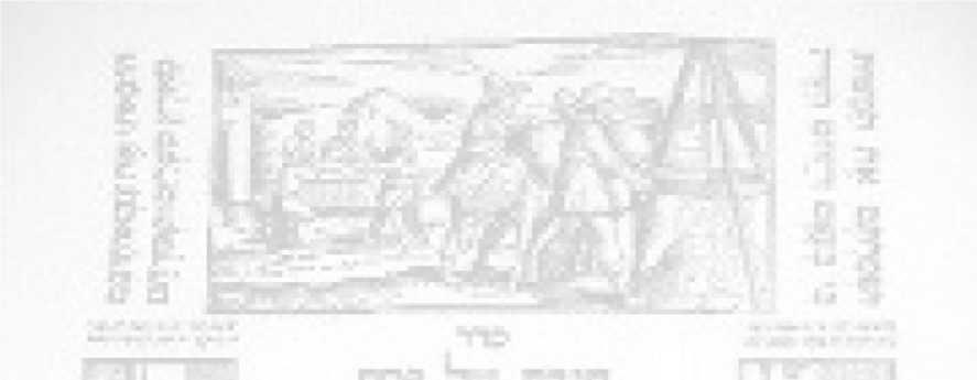 menyibak masa lalu nusantara oleh ridwan saidi pengamat zionis dan budayawan senior buku karya