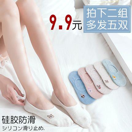 stoking sarung kaki perempuan mulut cetek ulzzang korea musim panas comel sarung kaki kapas sarung kaki bot sarung kaki tidak kelihatan musim panas seksyen
