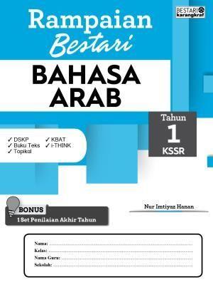 download dskp bahasa arab tahun 5 terhebat grup buku karangkraf rampaian kssr bahasa arab tahun 1 of dskp bahasa arab tahun 5 jpg