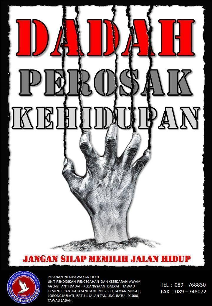 gallery poster anti dadah