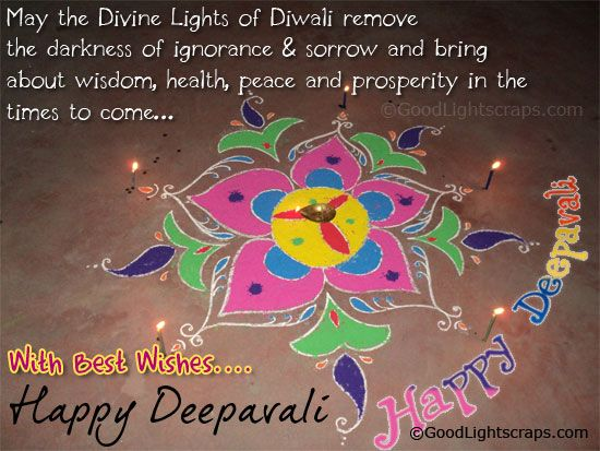 diwal greetings wishes animated pictures