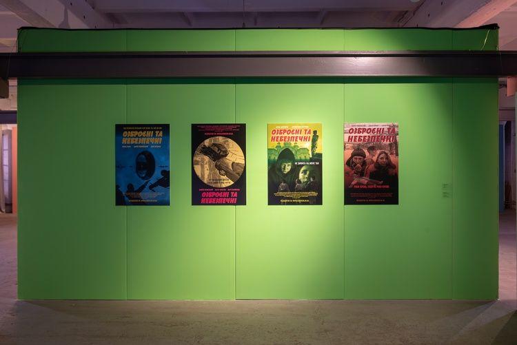 em armed and dangerous em video series exhibition