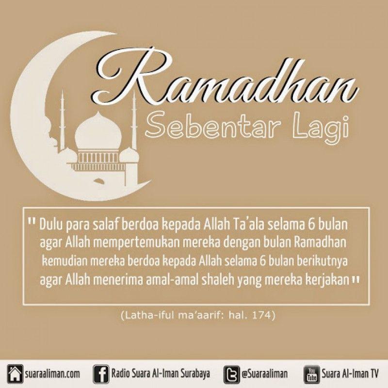 Galeri Poster Dakwah Bernilai Galeri Radio Suara Al Iman 846 Am Surabaya