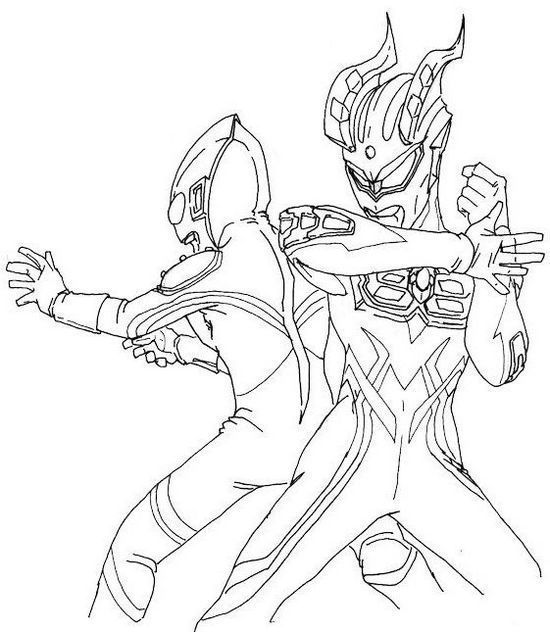 new ultraman coloring page for boys