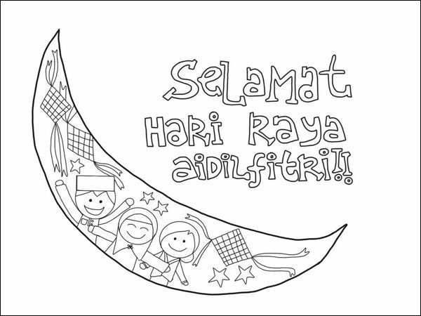 kartun ketupat terkeren gambar mewarna page 94 of 305 mari mewarna pelbagai gambar