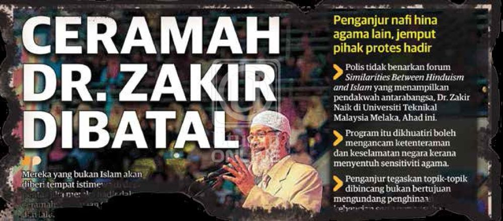 Gambar Mewarna Maal Hijrah Power Mesej Dr Zakir Untuk Umat Sejagat forum Utusan Online
