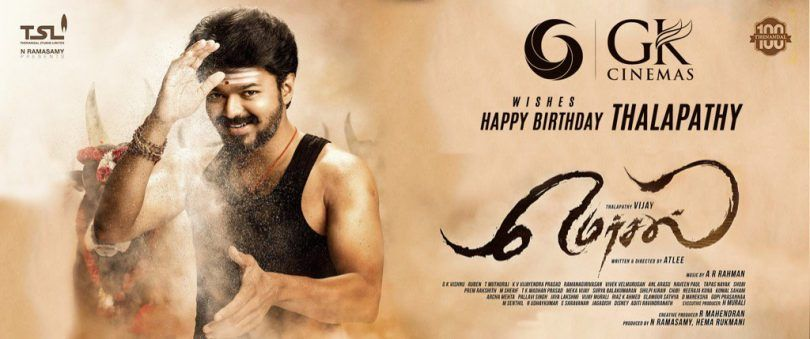 mersal first look on the eve of vijay s birthday the first look posters of