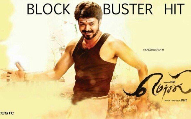 vijay in a poster of mersal
