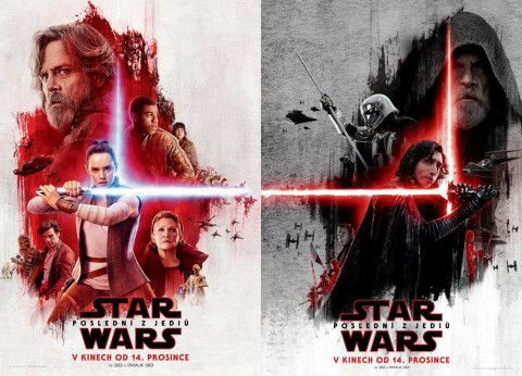 bukber poster meletup star wars the last jedi international poster teases dark luke
