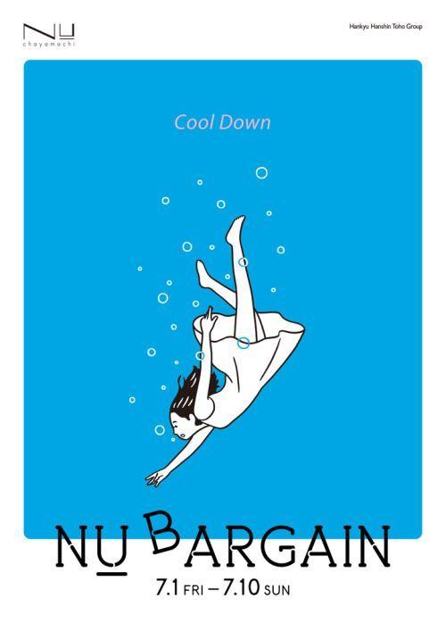 nimura daisuke webi artworks on tumblr illustrations posters book design layout design