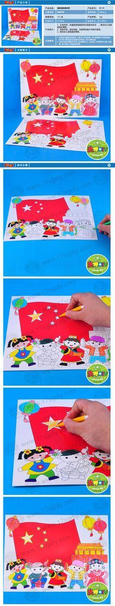Poster Hari Kemerdekaan Malaysia Hebat 27 Best Merdeka Images Malaysia Activities for Kids Art for Kids