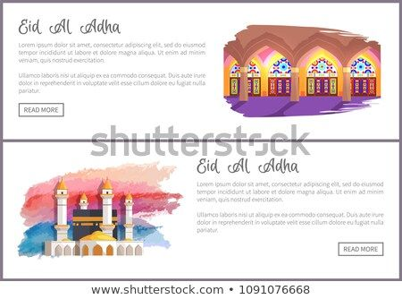 eid al adha muslim holiday online commercial mosque interior and exterior views on web pages