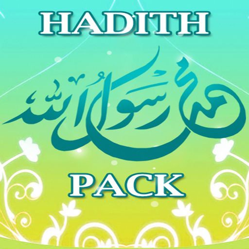 hadith pack english indonesia