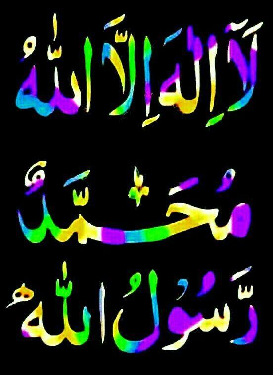 pin by oµu oa o u o o u u on o u u u islamic calligraphy islamic posters islamic art