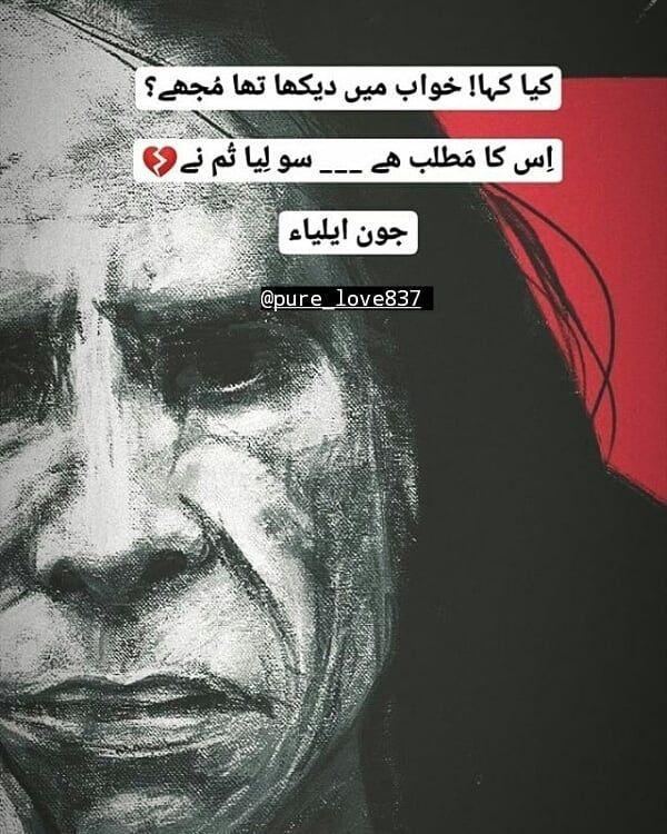 Poster islami Hebat Gunahon Photos Videos Instagram Hashtag On Piknow Instagram Viewer