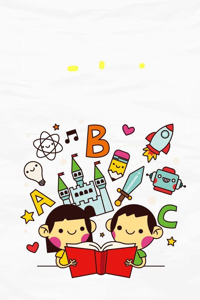 poster membaca hebat kartun anak anak bahagia membaca poster jpa berlapis latar belakang of poster membaca jpg