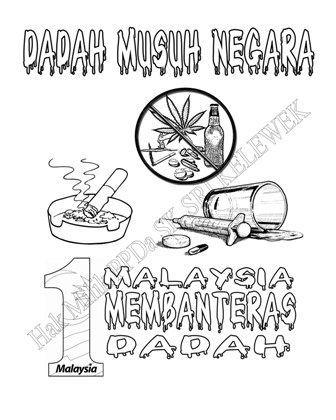 Poster Mewarna Anti Dadah Terhebat Link Download Himpunan Contoh Gambar Pertandingan Mewarna Anti Dadah
