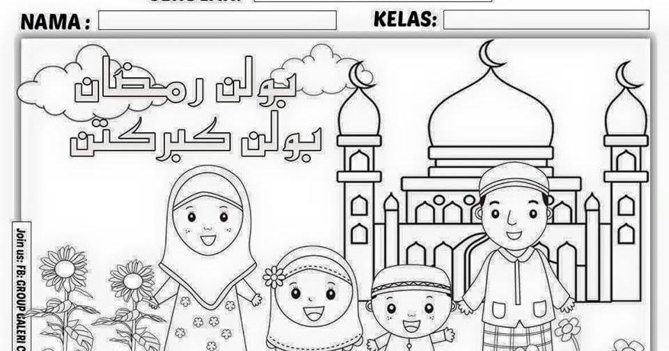 Poster Mewarna Kanak-kanak Berguna Download Cepat Himpunan Contoh Gambar Untuk Pertandingan Mewarna