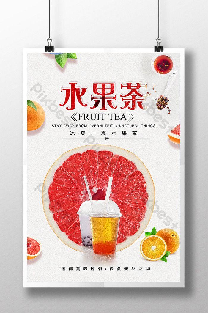minuman segar dan sederhana desain poster minuman teh buah