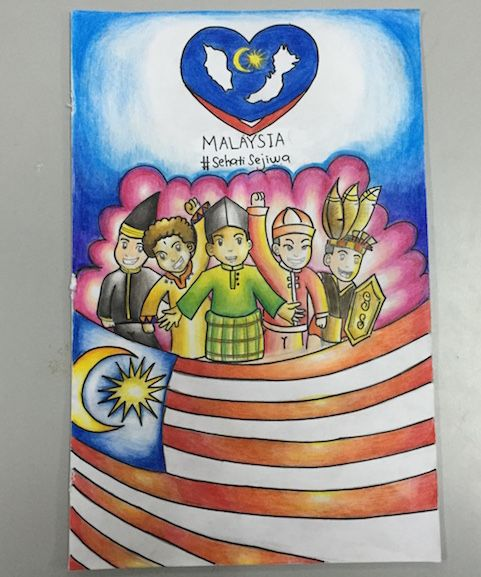 Poster Sehati Sejiwa Terhebat Poster Hasil Tangan Penghuni Blok B1 Poster Malaysia Sehati Sejiwa