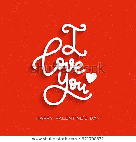 i love you happy valentine s day card romantic greeting card invitation poster design templates vector