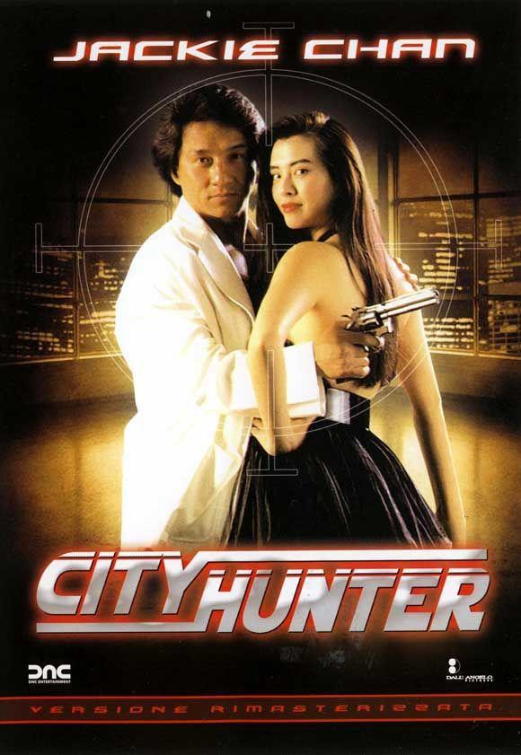 Saiz Poster Menarik Fail Cityhunter Jpg Wikipedia Bahasa Melayu Ensiklopedia Bebas