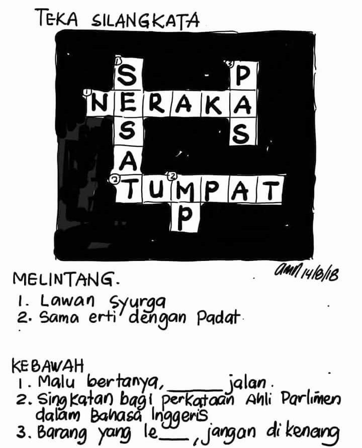 Teka Silang Kata Bahasa Melayu Peralihan Berguna Contoh Teka Silang Kata Bahasa Malaysia Tahun 2 Yang Sangat Bernilai