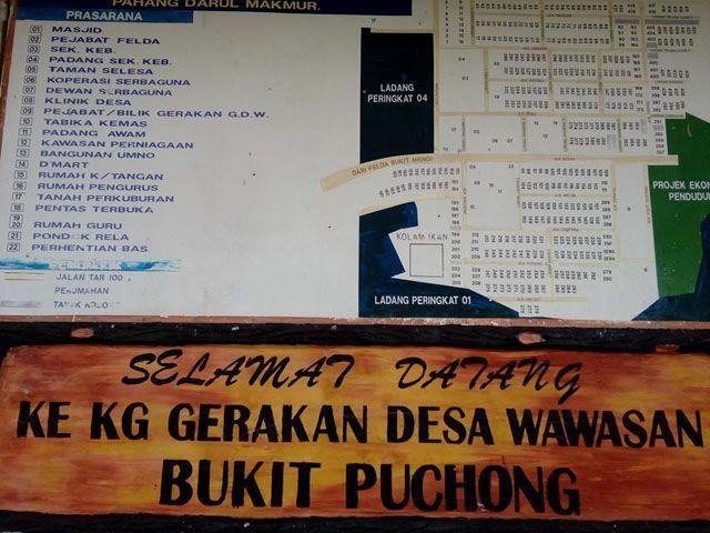 puchong2