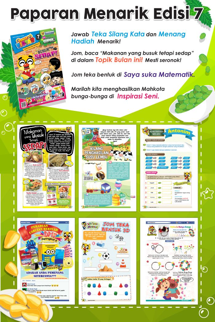 Teka Silang Kata Lirik Berguna Index Of Product Images Uploaded Images