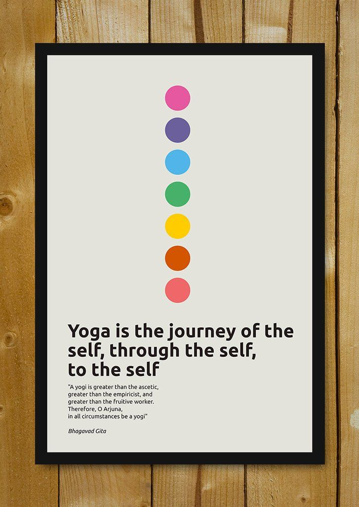 buy framed posters online shopping india inspirational yoga quote bhagavad gita glass framed poster postergully
