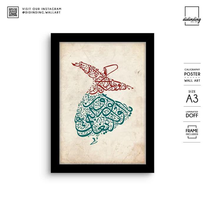 lukisan calligraphy sufi dance hiasan dinding poster bingkai a3